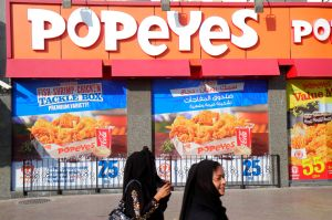 Dubai Deira Al Rigga Road bilingual Popeye's fast food